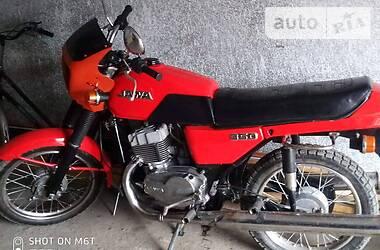 Jawa (ЯВА) 638 1990 в Стрые