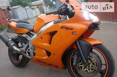 Kawasaki Ninja  2005