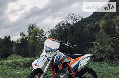 Kayo K2 2019 в Ужгороде