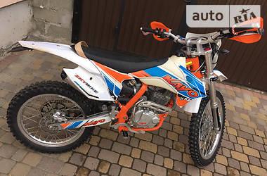Мотоцикл Внедорожный (Enduro) Kayo K2 2020 в Ивано-Франковске