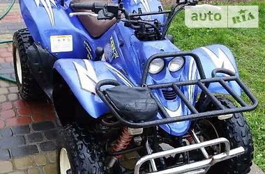Keeway ATV 2010