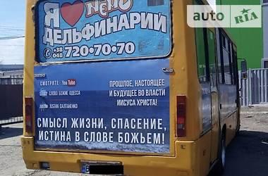 ХАЗ (Анторус) 3230 СКИФ 2006 в Одесі