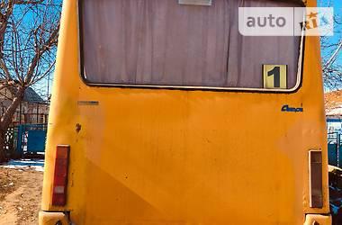ХАЗ (Анторус) 3250 Антон 1996 в Раздельной