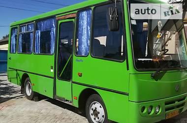 ХАЗ (Анторус) 3250 Антон 2007 в Полтаве