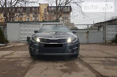 Kia Optima 2016 в Одессе