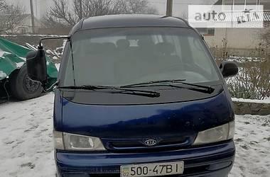 Kia Pregio пасс. 1997 в Вінниці
