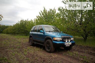 Kia Sportage 1996 в Пятихатках
