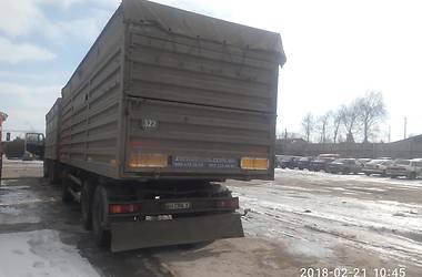 Kogel AWE 1996 в Волновахе