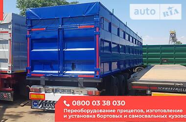 Kogel SAF 2005 в Одессе