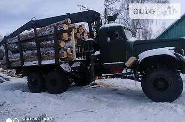 КрАЗ 255 1990 в Золотоноші