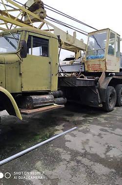 Автокран КрАЗ 256Б 1986 в Ровно