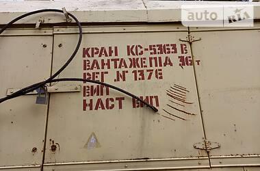 КС 5363 1993 в Яремче