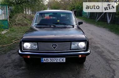 Lancia Beta 1983 в Ямполе