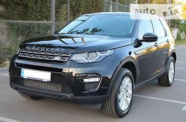 Land Rover Discovery Sport 2016 в Києві