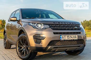 Внедорожник / Кроссовер Land Rover Discovery Sport 2016 в Коломые