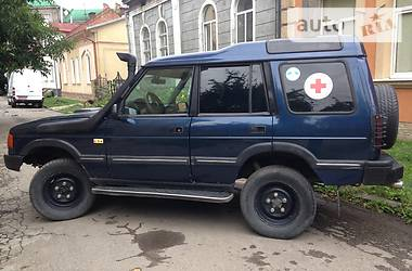 Land Rover Discovery 1998 в Ивано-Франковске