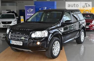 Land Rover Freelander 2010 в Хмельницком