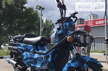 Макси-скутер Leader 150 2018 в Киеве