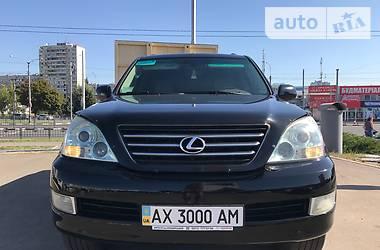 Lexus GX 2006 в Харькове