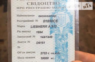 Liebherr A912 1994 в Новоселице