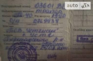 ЛТЗ T-40AM 1990 в Гайсине