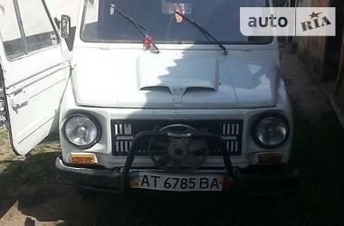 ЛуАЗ 969 Волынь 1994 в Ивано-Франковске