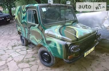 ЛуАЗ 969 Волынь 1990 в Косове