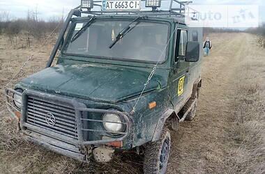 ЛуАЗ 969 Волынь 1987 в Ивано-Франковске