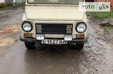 ЛуАЗ 969 Волынь 1990 в Владимир-Волынском
