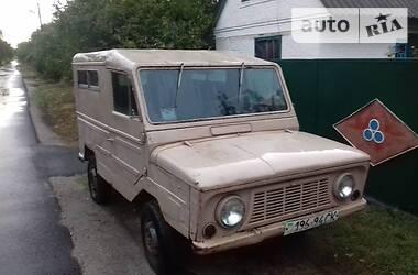 ЛуАЗ 969А 1978 в Хороле