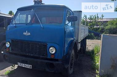 МАЗ 500 1981 в Харкові
