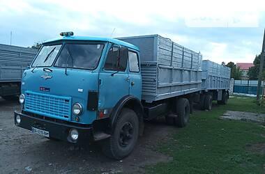 МАЗ 500 1995 в Кропивницком