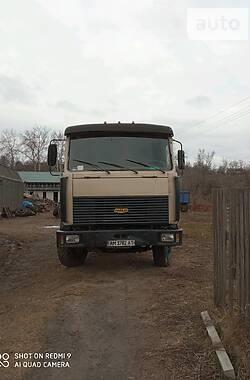 МАЗ 53366 1994 в Кобеляках