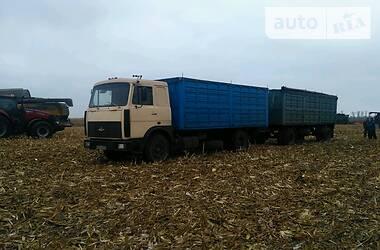 МАЗ 5336 1993 в Харькове