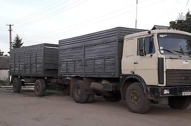 МАЗ 5337 1996 в Днепре
