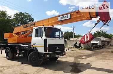 МАЗ 5337 2011 в Кропивницком