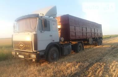 МАЗ 54323 2000 в Николаеве