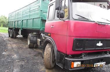 МАЗ 54323 1990 в Ладыжине