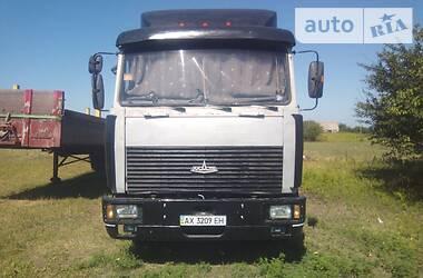 МАЗ 54323 2000 в Харькове