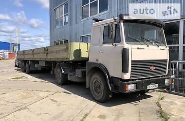МАЗ 54323 1993 в Ровно