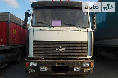 МАЗ 54329 1999 в Полтаве