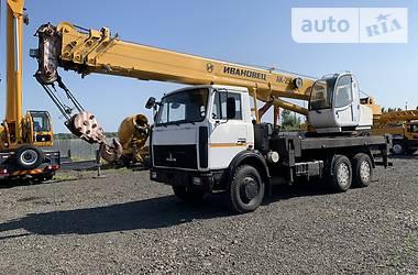 Автокран МАЗ 6303 2013 в Киеве