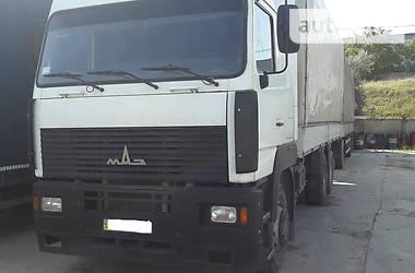 МАЗ 631208 2008 в Херсоне