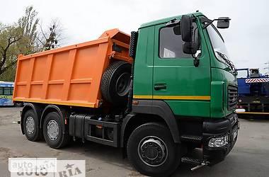 МАЗ 6501C5 2016 года