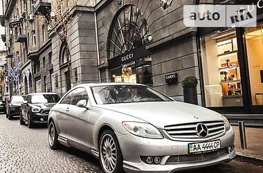 Купе Mercedes-Benz CL 550 2007 в Киеве