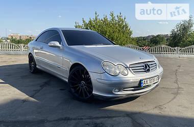 Купе Mercedes-Benz CLK 240 2003 в Харькове