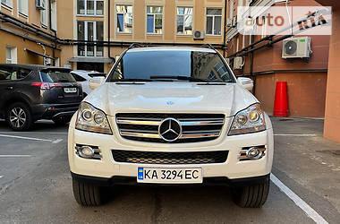 Внедорожник / Кроссовер Mercedes-Benz GL 450 2008 в Киеве