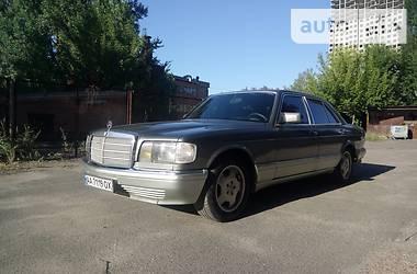 Mercedes-Benz S 260 1987 в Киеве