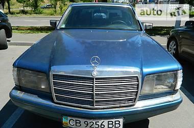 Mercedes-Benz S 300 1985