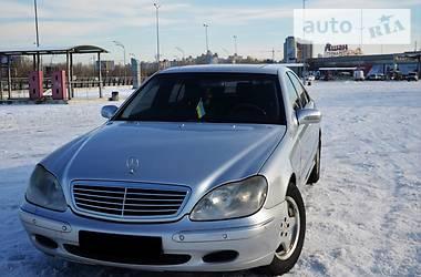 Mercedes-Benz S 320 2001 в Киеве